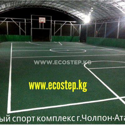 Спортивные площадки - 2