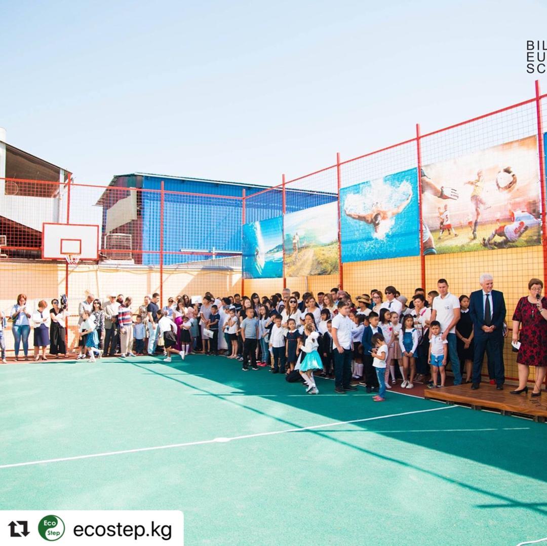 Школа «Билимкана» г.Бишкек - 1